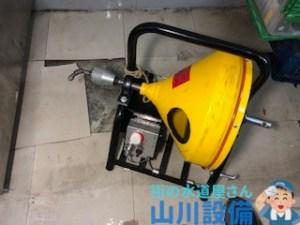 大阪府堺市中区福田で排水管に8mmのワイヤーを通すなら山川設備にお任せ下さい。
