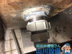 大阪府大阪市此花区島屋の排水ジャバラホース水漏れ修理は山川設備にお任せ下さい。