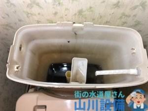 大阪府東大阪市水走のボールタップ交換は山川設備までご連絡下さい。