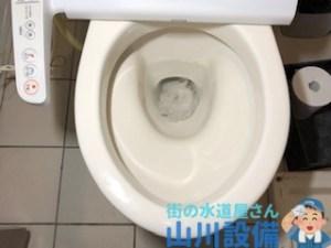 大阪府大阪市悲田院町のトイレ修理・出張調査は山川設備にお任せ下さい。