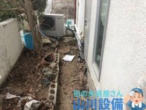 大阪府豊能郡豊能町光風台のトイレつまりは山川設備にお任せ下さい。