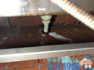 大阪府四條畷市砂の厨房シンク排水詰まりは山川設備にお任せ下さい。