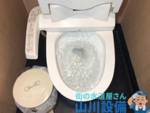 大阪府堺市中区新家町でトイレの流れが悪いと感じたら山川設備にお任せ下さい。