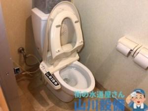 大阪府大阪市浪速区難波中のトイレの詰まり修理は山川設備にお任せ下さい。