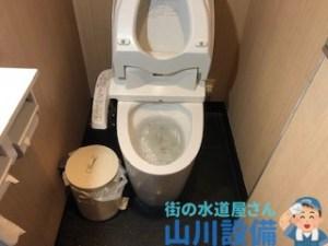大阪府堺市中区新家町でトイレの水が流れなくなったら山川設備にお任せ下さい。