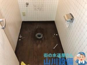 大阪府豊中市東泉丘のトイレを外すなら山川設備にお任せ下さい。