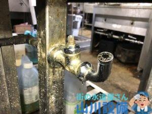 大阪府和泉市福瀬町で蛇口の水が出っ放しになったら山川設備にお任せ下さい。