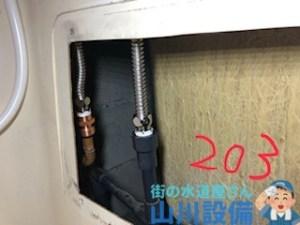大阪府八尾市の混合水栓の交換は山川設備までご連絡下さい。