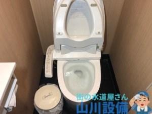 大阪府堺市中区新家町でトイレの水が溢れそうになったら山川設備にお任せ下さい。