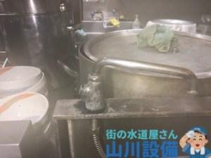 大阪府和泉市納花町の蛇口の水漏れが止まらなくなったら山川設備にお任せ下さい。