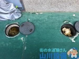 大阪府八尾市若林町の賃貸マンショントイレつまりは山川設備にお任せ下さい。