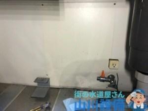 大阪府大阪市大正区泉尾の混合水栓交換は山川設備にお任せ下さい。