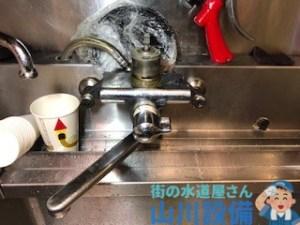 大阪府枚方市樟葉花園町の混合水栓のカートリッジ交換は山川設備にお任せ下さい。