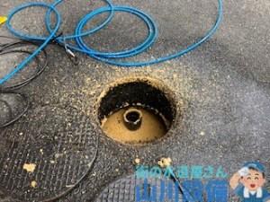 大阪府門真市一番町のグリストラップの汚泥攪拌は山川設備にお任せ下さい。