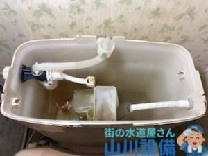 大阪府東大阪市水走のトイレ修理は山川設備にお任せ下さい。