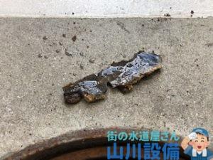 大阪府堺市中区福田で排水管が油脂の塊で閉塞したら山川設備にお任せ下さい。