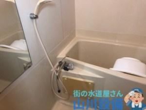 大阪府八尾市若林町の浴室水栓交換は山川設備までご連絡下さい。