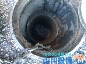 兵庫県西宮市池田町の排水マスの詰まりは山川設備にお任せ下さい。