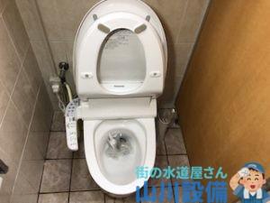 大阪府大阪市東淀川区豊新でトイレの流れが悪いと感じたら山川設備にお任せ下さい。