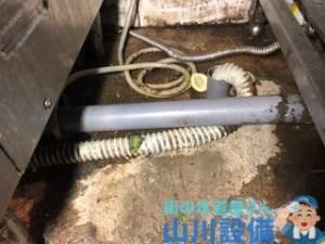 大阪府大阪市中央区南船場の食器洗浄機の排水が逆流したら山川設備にお任せ下さい。