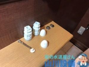 兵庫県宝塚市旭町のトイレ修理は山川設備にお任せ下さい。