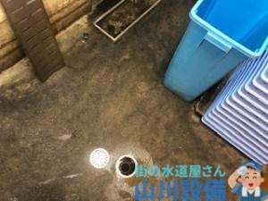 大阪府大阪市中央区難波の排水つまりは山川設備にお任せ下さい。