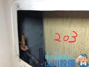 大阪府八尾市若林町の賃貸マンション給水管と給湯管切り替えは山川設備にお任せ下さい。