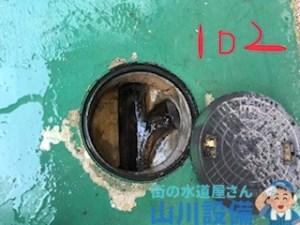 大阪府八尾市若林町の汚水桝を洗浄清掃するなら山川設備に連絡下さい。