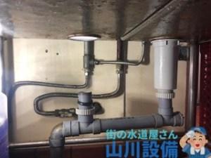 大阪府岸和田市磯上町の排水栓の交換は山川設備にお任せ下さい。