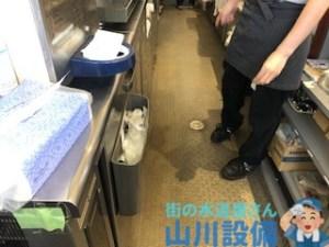 大阪府堺市中区福田の厨房の排水管が詰まったら山川設備にお任せ下さい。