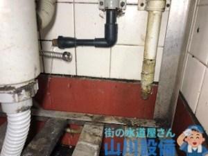 大阪府東大阪市大蓮東の厨房水道水漏れ修理は山川設備にお任せ下さい。