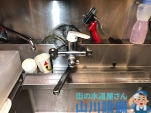 大阪府枚方市樟葉花園町の蛇口の水漏れは山川設備にお任せ下さい。