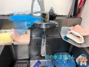 大阪府大阪市東住吉区住道矢田、東大阪市の混合水栓の修理は山川設備にお任せ下さい。