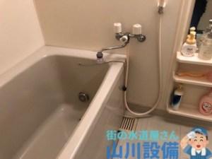 大阪府大阪市西淀川区柏里で浴槽の排水の流れが悪いと感じたら山川設備にお任せ下さい。