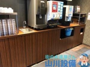 大阪府大阪市北区芝田のドリンクカウンター水漏れ修理は山川設備にお任せ下さい。