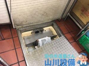 大阪府大阪市北区中之島のグリストラップつまりは山川設備にお任せ下さい。