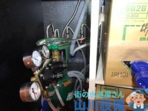 大阪府大阪市北区芝田のドリンクマシンの通水テストは山川設備にお任せ下さい。