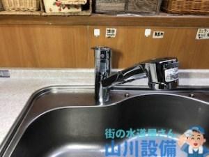 大阪府堺市南区鴨谷台の混合水栓をTOTO TKGG31EBするなら山川設備に連絡下さい。