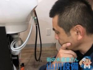 大阪府大阪市淀川区塚本の美容室シャンプー台の排水トラブルは山川設備にお任せ下さい。