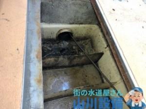 大阪府東大阪市吉田の店舗の排水つまりは山川設備にお任せ下さい。