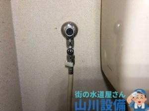 大阪府堺市南区鴨谷台の分岐金具の交換は山川設備にお任せ下さい。