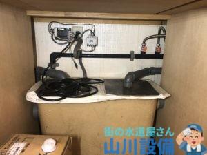 大阪府吹田市豊津町でタンクに排水するパターンの排水管を詰まらせたら山川設備にお任せ下さい。