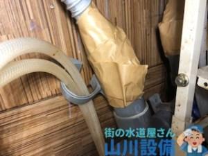 大阪府大阪市淀川区塚本で排水管からの水漏れ修理は山川設備にお任せ下さい。