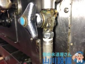 奈良県北葛城郡広陵町の店舗の水漏れ修理は山川設備にお任せ下さい。