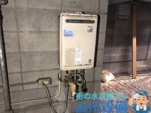 大阪府吹田市津雲台の水道をひねって音がしたら山川設備にお任せ下さい。