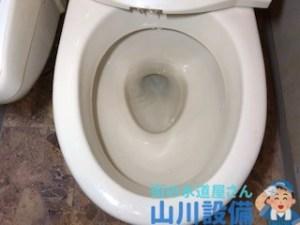 大阪府堺市南区鴨谷台の便器にチョロチョロ水漏れしたら山川設備にお任せ下さい。