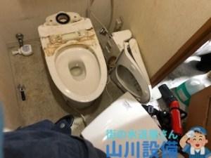 大阪府大阪市中央区道頓堀で洋式便器の脱着は山川設備にお任せ下さい。