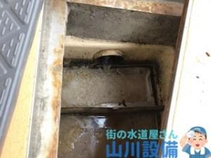 大阪府東大阪市吉田で油脂の塊を除去するなら山川設備に連絡下さい。