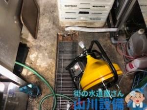 大阪府大東市赤井で側溝側からの通管作業は山川設備にお任せ下さい。