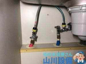 大阪府堺市南区鴨谷台の混合水栓の水湯の接続は山川設備にお任せ下さい。